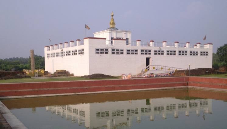 Birth Place of Buddha - Lumbini in Nepal