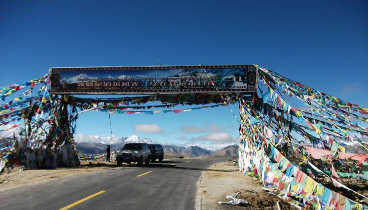 Lhasa Kailash Tour in May 12