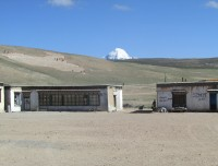 Guest houses in Kailash